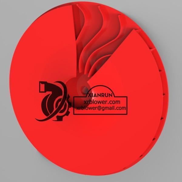New Design Radial Fan